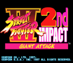 Street Fighter III 2nd Impact : Giant Attack title screenshot