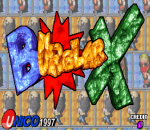 Burglar X title screenshot