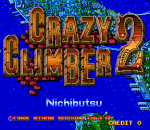 Crazy Climber 2 title screenshot