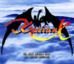 Karian Cross title screenshot