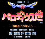 Parodius DA ! title screenshot