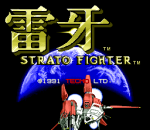 Raiga : Strato Fighter title screenshot