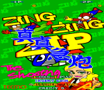 Zing Zing Zip title screenshot