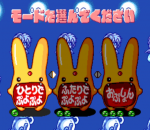 Puyo Puyo CD Tsuu title screenshot