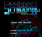 Spriggan Mark II - Re Terraform Project title screenshot