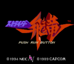 Strider Hiryuu title screenshot