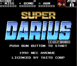 Super Darius title screenshot
