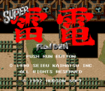 Super Raiden title screenshot