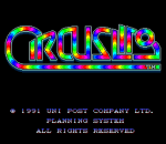Circus Lido title screenshot