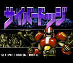 Cyber Dodge title screenshot