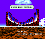 Bravoman title screenshot