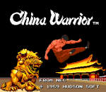 China Warrior title screenshot