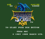 Dragon Spirit title screenshot