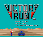 Victory Run title screenshot