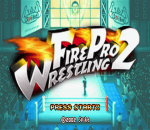 Fire Pro Wrestling 2 title screenshot