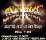 Shining Force - Resurrection of the Dark Dragon title screenshot