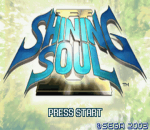 Shining Soul II title screenshot