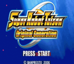 Super Robot Taisen - Original Generation title screenshot