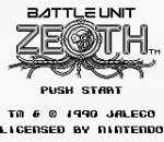 Battle Unit Zeoth title screenshot