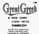 Great Greed title screenshot