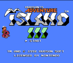 Adventure Island 3 title screenshot