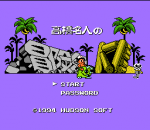 Adventure Island 4 title screenshot