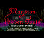 Mansion of Hidden Souls title screenshot