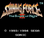 Shining Force II - The Sword of Hajya title screenshot