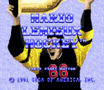 Mario Lemieux Hockey title screenshot