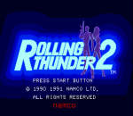 Rolling Thunder 2 title screenshot