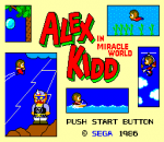 Alex Kidd in Miracle World title screenshot