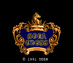 Sega Chess title screenshot
