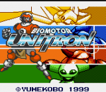 Biomotor Unitron title screenshot