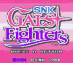 SNK Gals' Fighters title screenshot