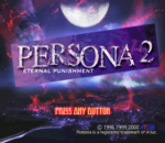 Persona 2 - Eternal Punishment title screenshot