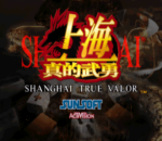 Shanghai - True Valor title screenshot