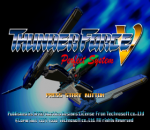Thunder Force V - Perfect System title screenshot